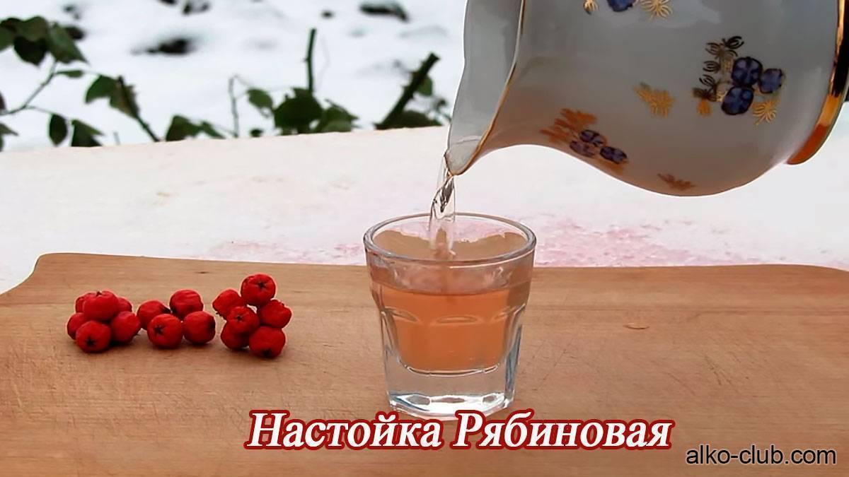 Настойка рябины на коньяке - рецепт приготовления дома