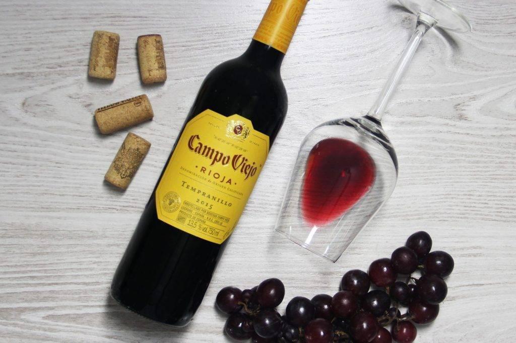 Риоха — винодельческий регион испании: вина риохи
