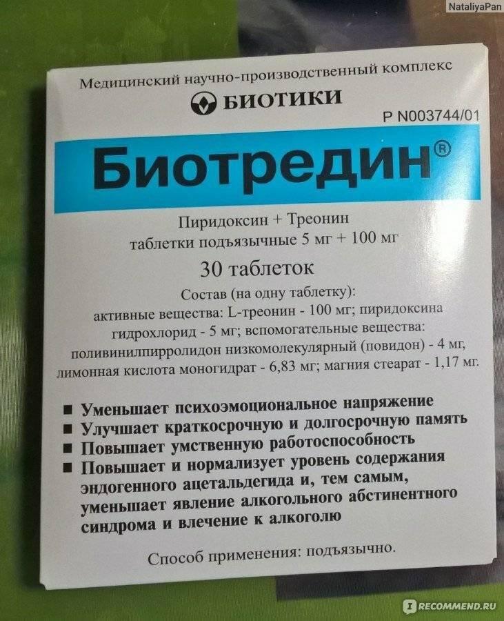 Обзор препаратов, лекарств, капель от алкогольной зависимости: что выбрать