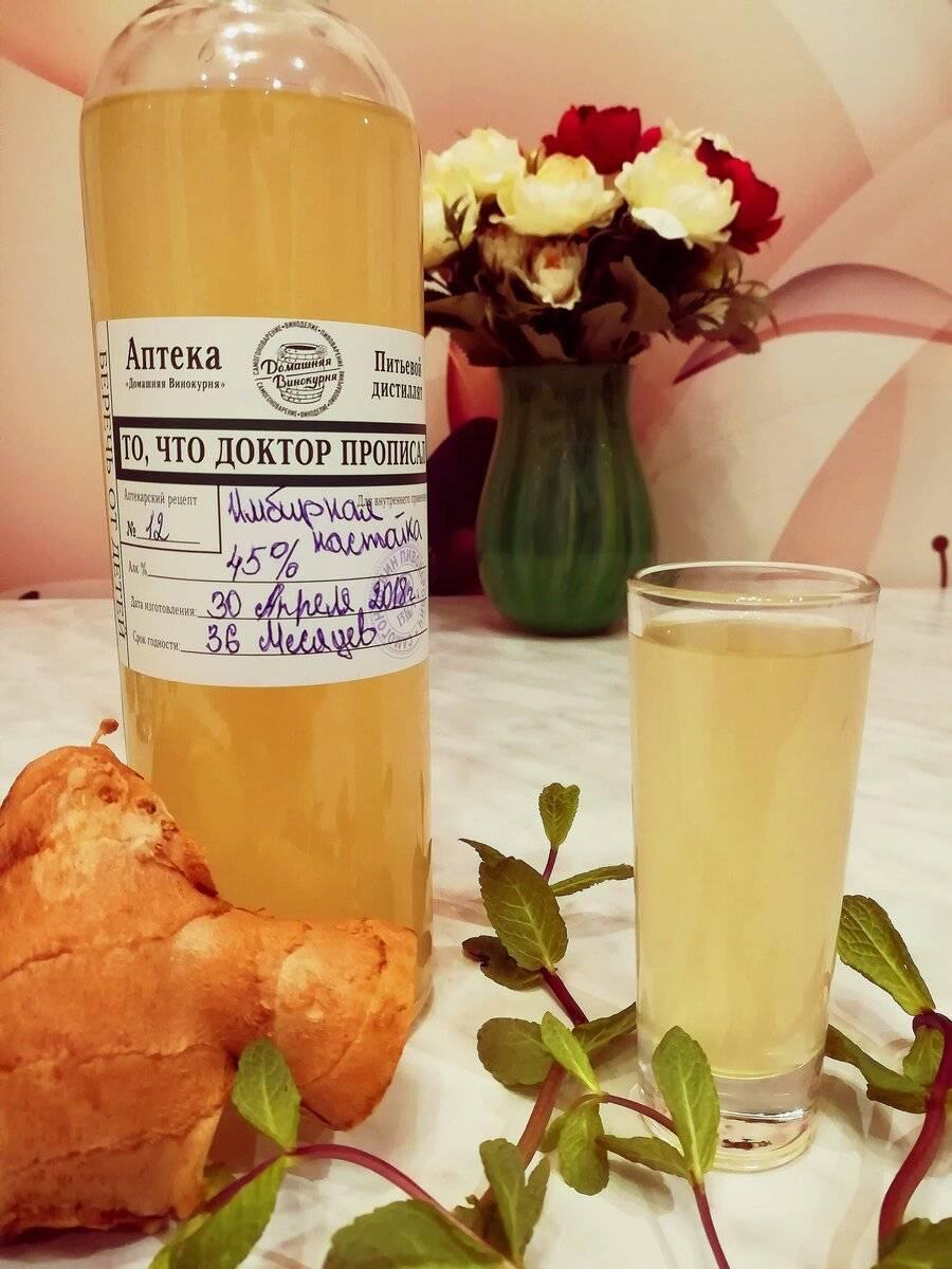 Имбирная настойка на водке: секреты вкуса