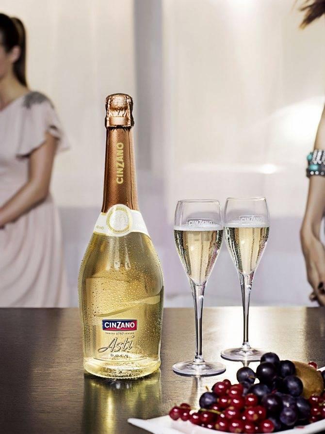 Шампанское асти мартини, игристое вино асти мондоро, отзывы о напитках