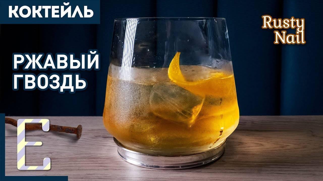 Коктейль черный русский: состав, пропорции, тонкости подачи. топ-7 проверенных рецептов!