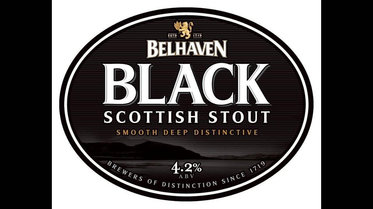 Пивоварня belhaven | аль-трейд
