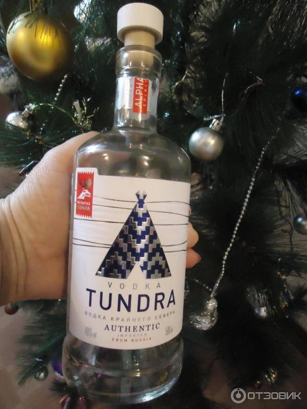 Обзор водки тундра