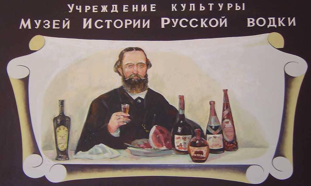 Кто придумал водку и спирт?