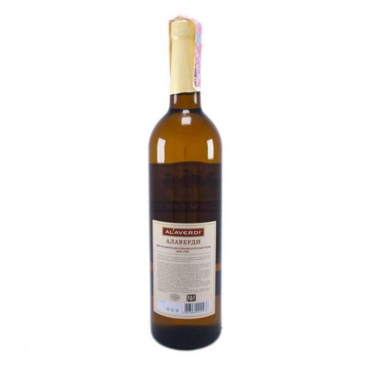 Киндзмараули — как выбрать, особенности вина