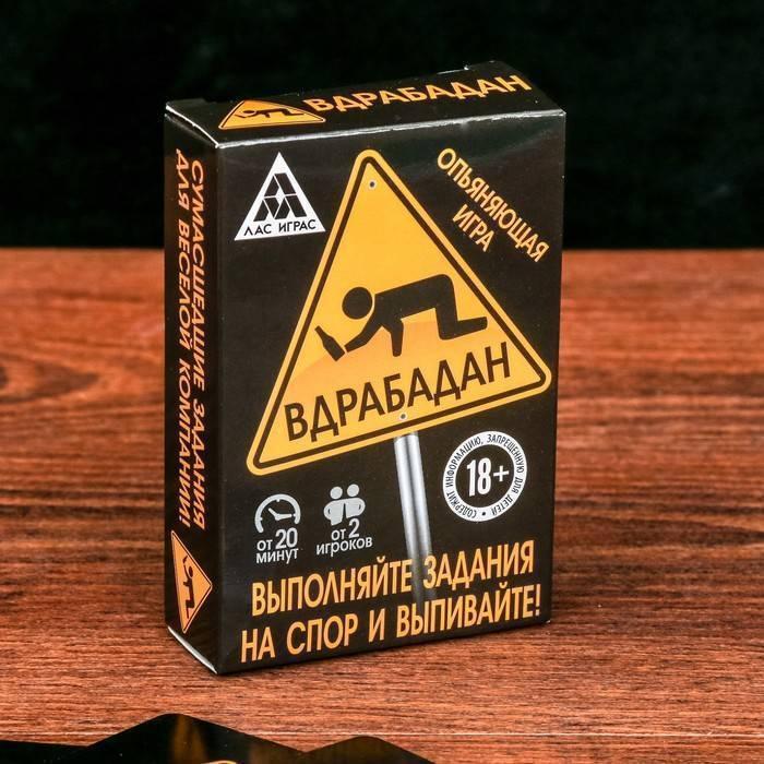 Чертова дюжина лучших игр с алкоголем для веселой компании!