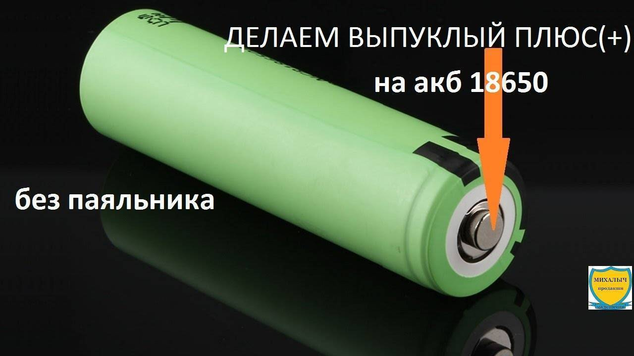 Какой аккумулятор лучше: li-polymer или li-ion