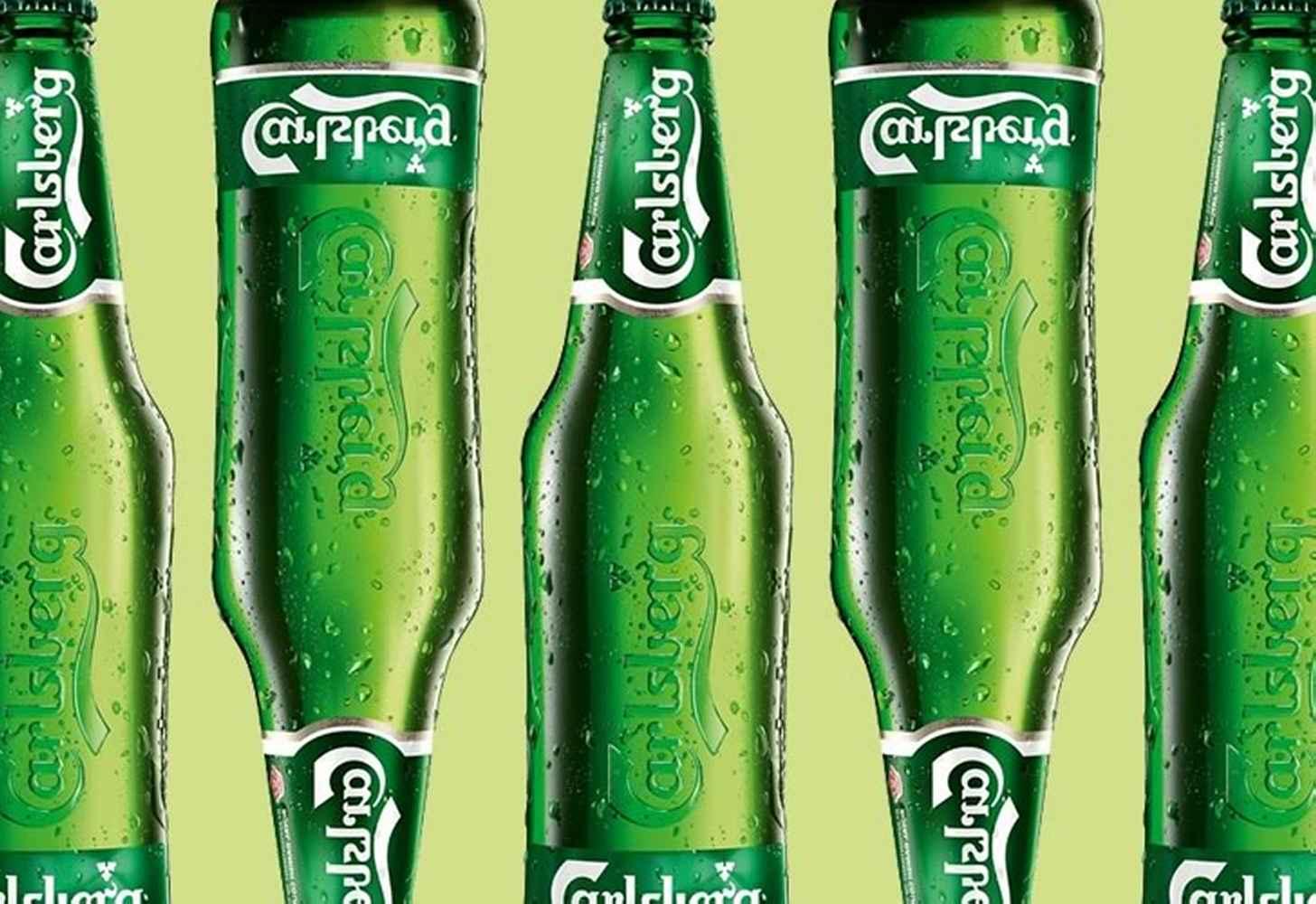 Калорийность пиво карлсберг. химический состав и пищевая ценность.