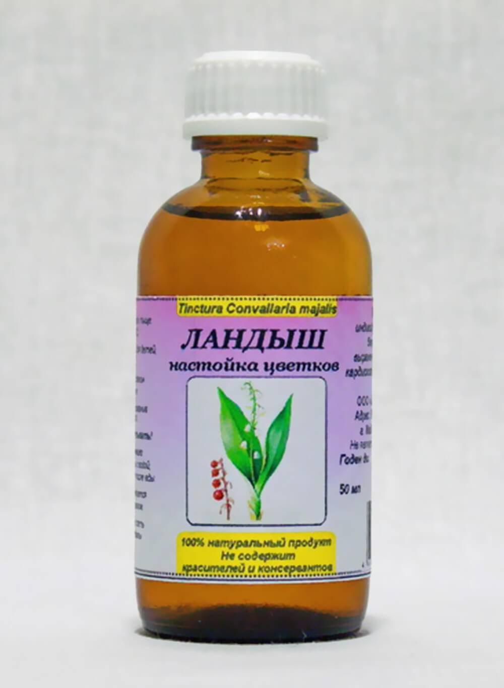 Как сделать настойку из цветов ландыша. ландыша настойка рецепт. ландыш: лекарственные и лечебные свойства