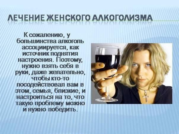 Алкоголик не может остановиться — почему?
