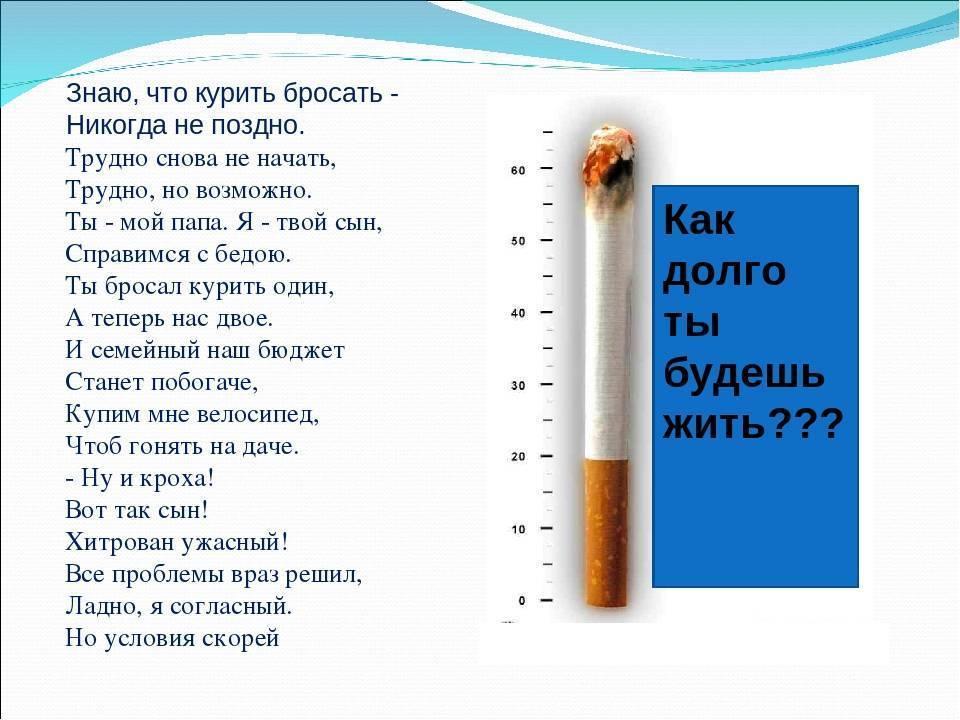 Способы быстро бросить курить если нет силы воли, реально ли это и что делать