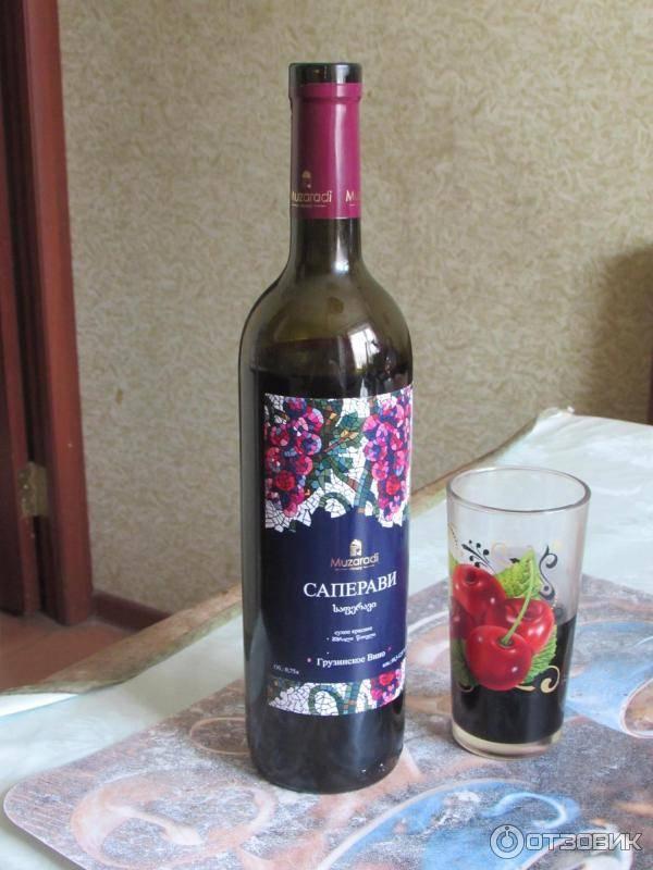 Грузинское красное вино саперави: описание, цена и фото