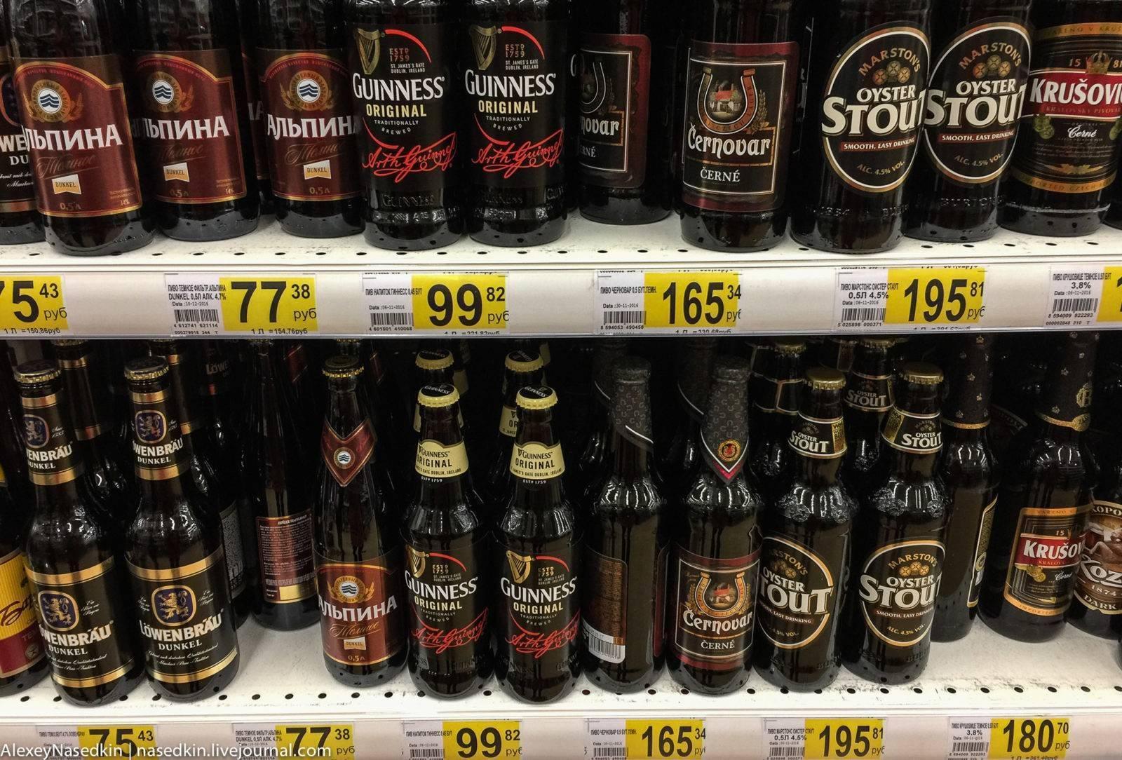 Пиво и холестерин в крови: связь пивного напитка и холестерола