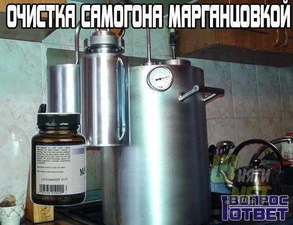 Как пьют и чем закусывают чачу (грузинский самогон)