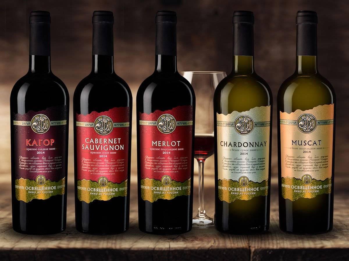 Обзор грузинских вин