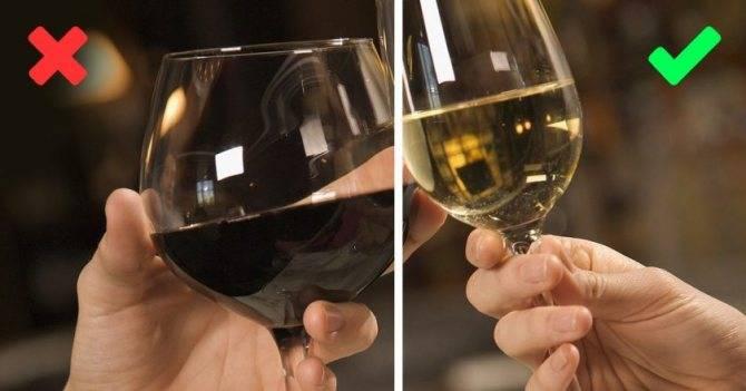Правильная подача вина