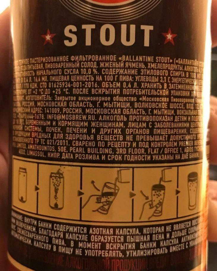 Как наливать и пить пиво гиннесс