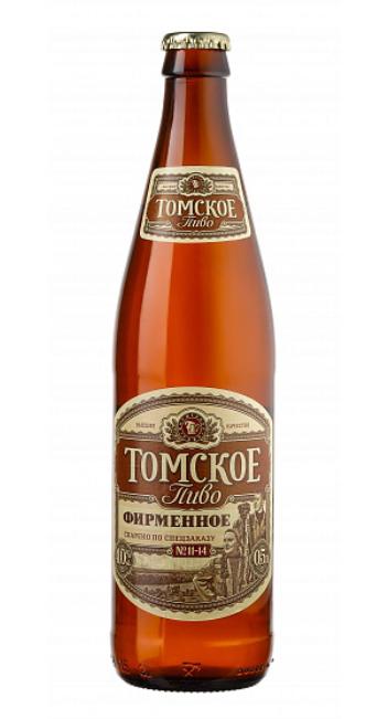Томское пиво