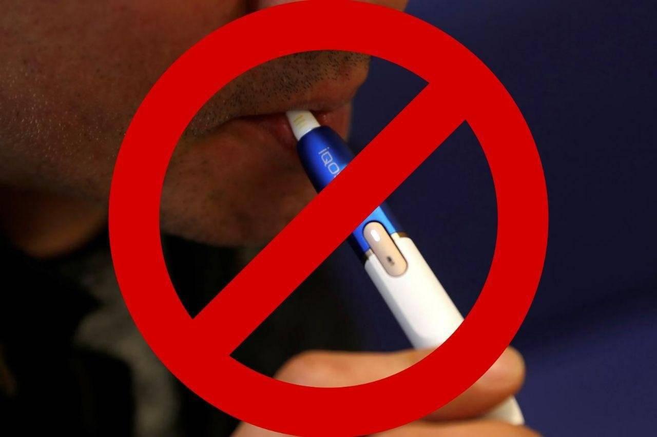 Электронные сигареты, вейпы и кальяны запретят в общественных местах