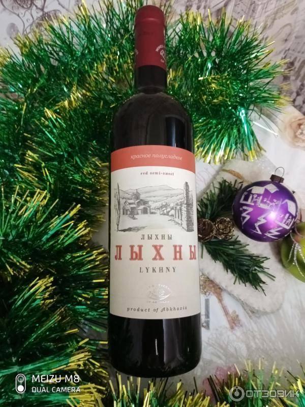 Про абхазские вина: низкопробная кислятина или нет, сколько в среднем стоит, как их пьют абхазы и 10 лучших на мой взгляд