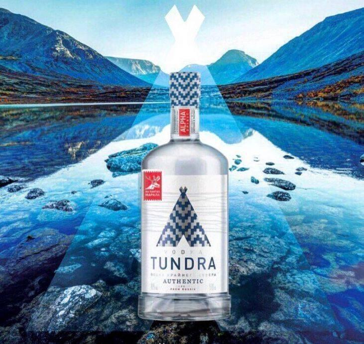 Водка тундра: описание, цена и отзывы