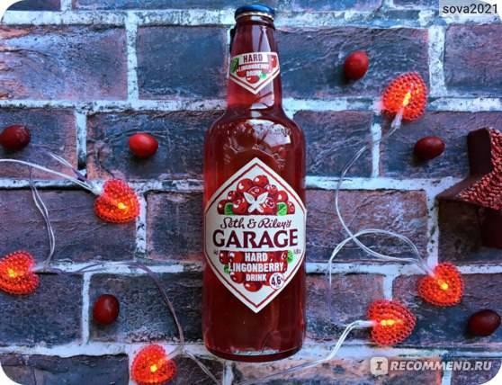 Пиво гараж вкусы, дегустационные характеристики, отзывы, цены