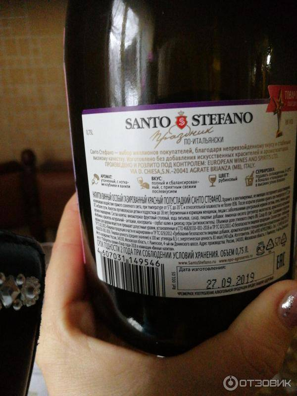 Шампанское санто стефано: обзор всех видов в линейке игристых вин | inshaker | яндекс дзен