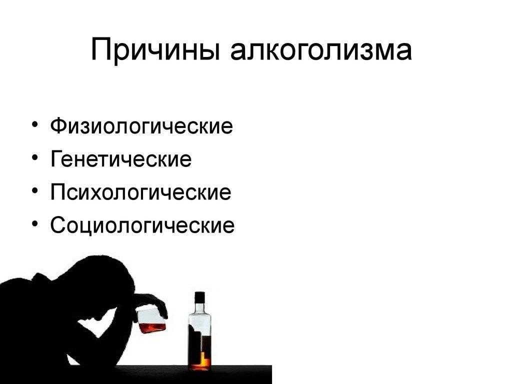 Как вести себя с алкоголиком агрессивным