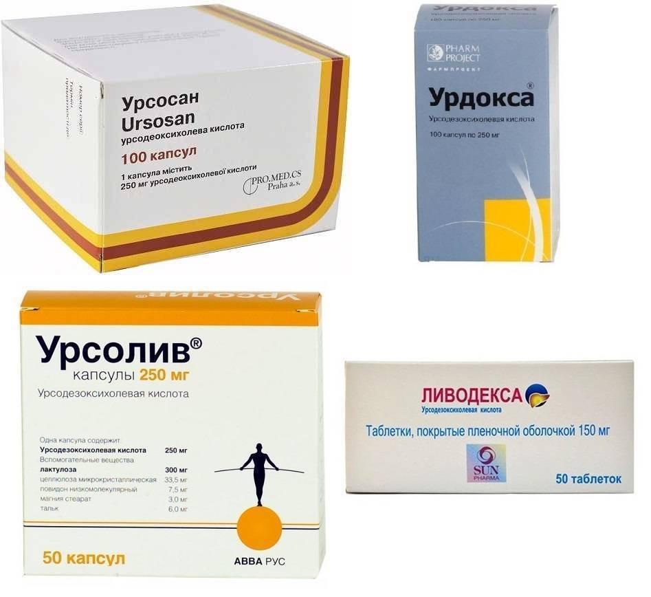 Выбираем лекарство для печени: что лучше – урсосан или ливодекса