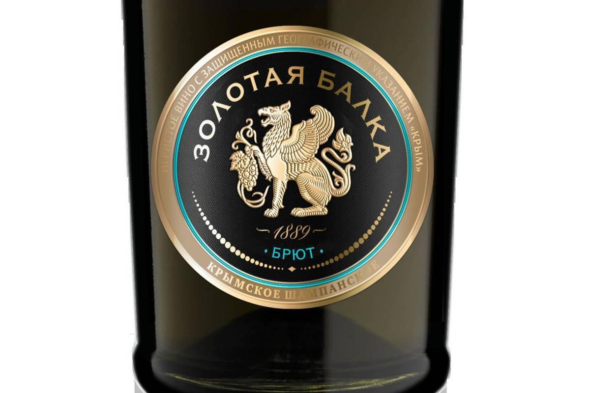 10 популярных марок российского шампанского