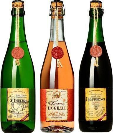 Обзор цимлянских вин и шампанского