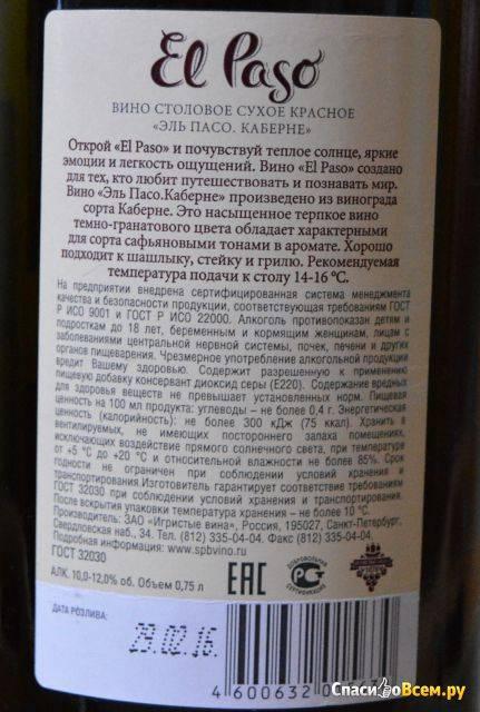 Десертное вино- что это такое, с чем его пьют, производство.