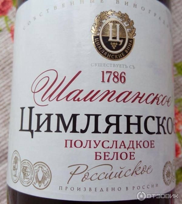 Рейтинг игристых вин 2020 по версии такое вино