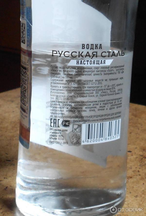 Сколько можно и как правильно хранить водку, и настойки на ней