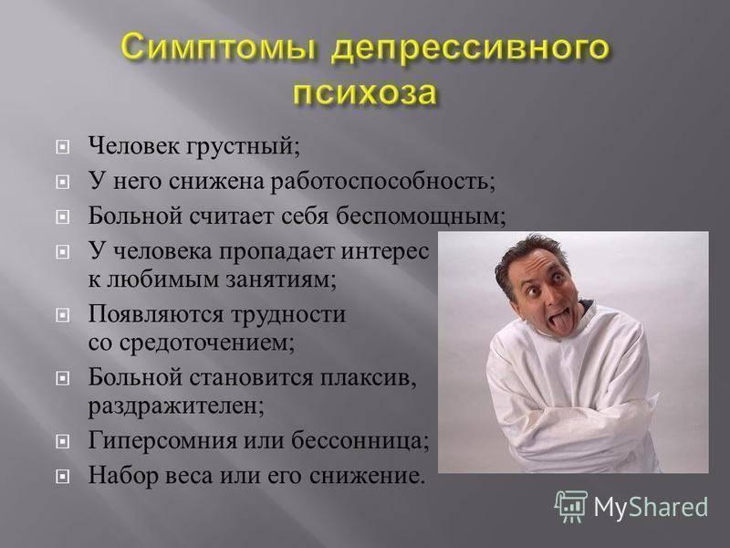 Алкогольная шизофрения, шизофрения и наркотики, курение при шизофрении