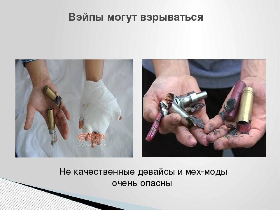 Кашель от электронных сигарет: причины, методы лечения pulmono.ru кашель от электронных сигарет: причины, методы лечения