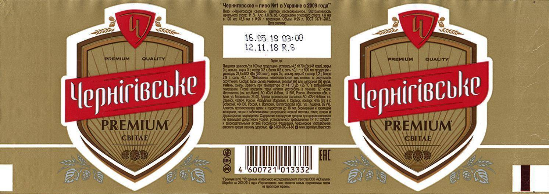 Пиво «черниговское»: отзывы, цена, сорта