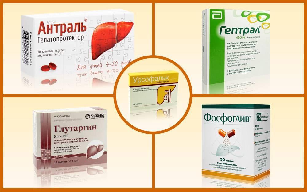 Лечение цирроза печени народными средствами: самые эффективные, в домашних условиях, травы, билиарного