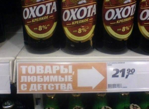 """""""отличное пиво и стоит не дорого"""" – 3 лучших марки пива, которое производят без опасной химии"""