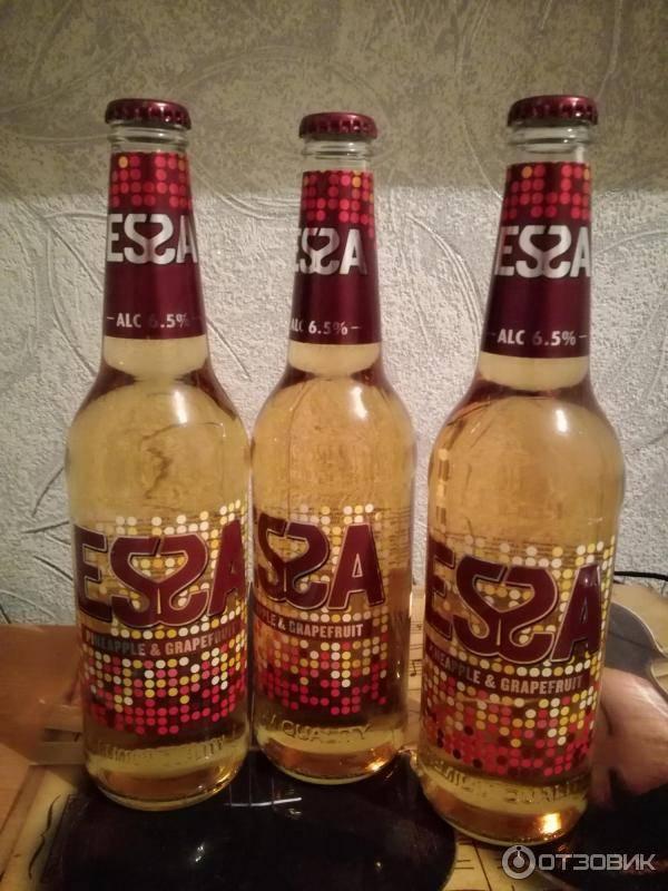 Фото пива эссо