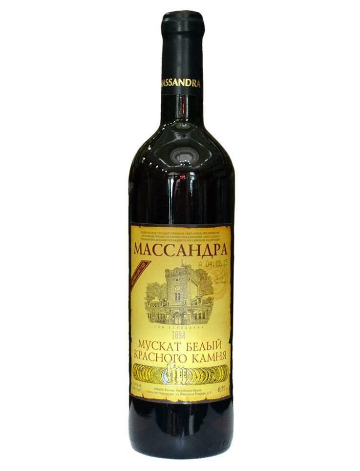 Бастардо (bastardo) – сорт винограда и крепкое вино с провокационным названием