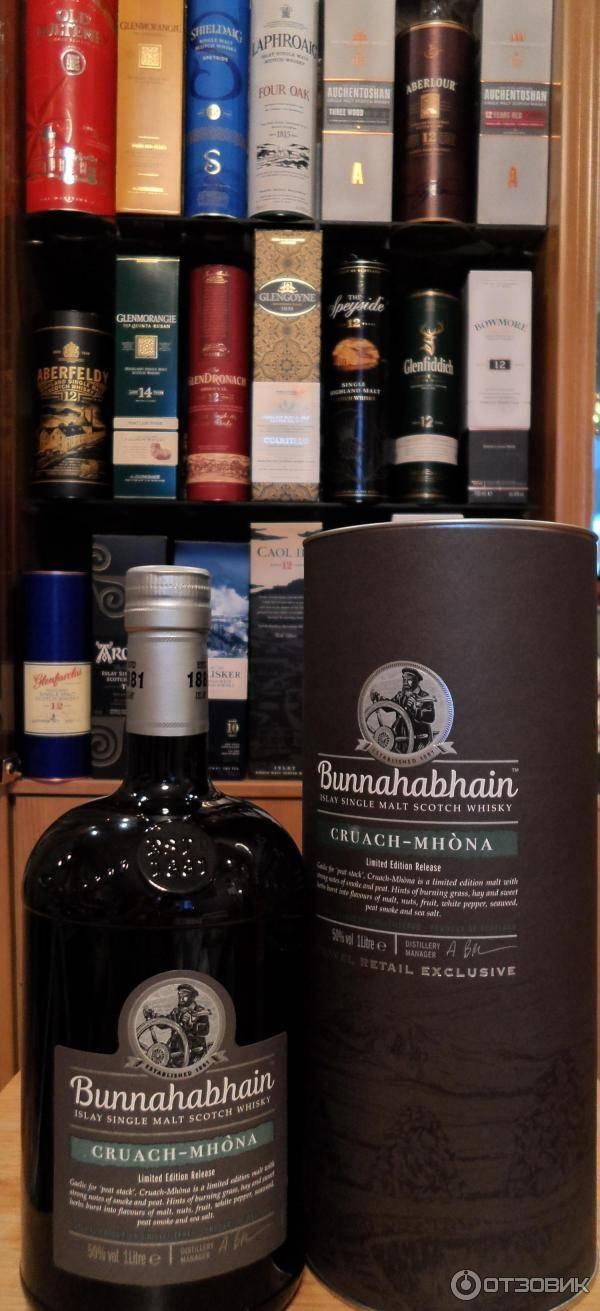 Обзор виски bunnahabhain (буннахавэн)