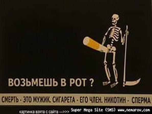 Как вывести никотин из организма человека: как долго он держится в крови с мочой и выводится ли в домашних условиях