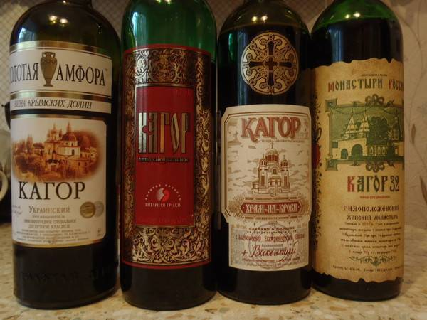 Десертное вино кагор