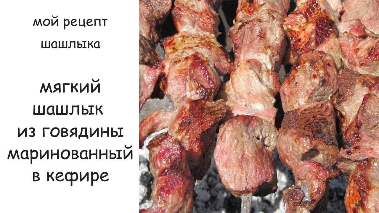 Маринад для шашлыка из свинины и другого мяса