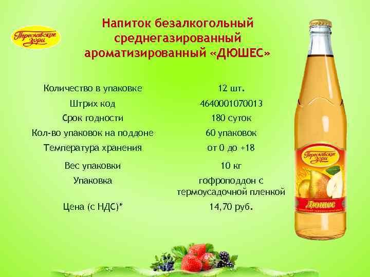 Есть ли срок годности у алкоголя? водка, пиво, вино
