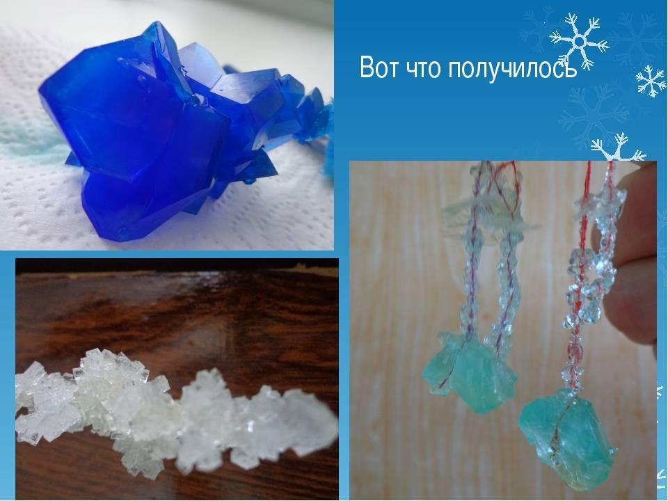 Как вырастить кристалл из соли в домашних условиях. как правильно вырастить кристалл из соли. в статье подробно описано 2 способа выращивания разных кристаллов из пищевой соли.