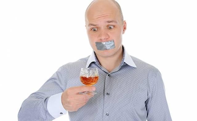 Сколько нужно не пить алкоголь перед зачатием мужчине?