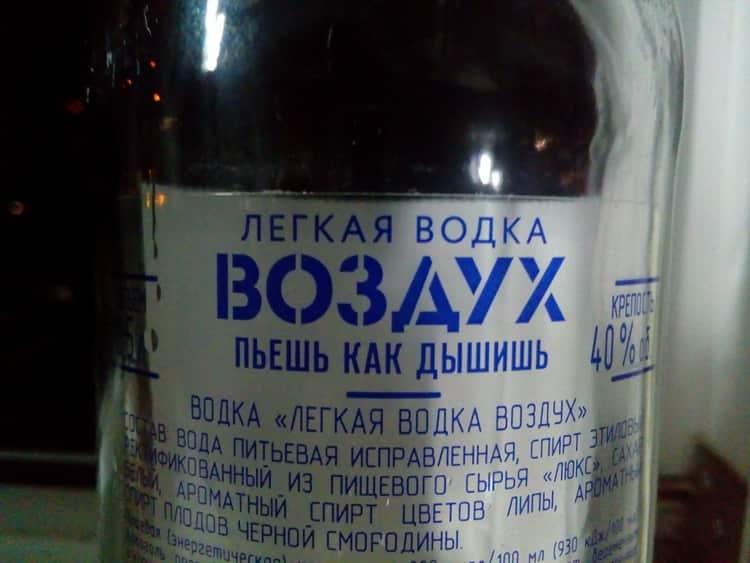 Можно ли использовать водку для дезинфекции рук от коронавируса?